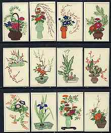 Match Box Labels - complete set of 12 Flower Arrangements very fine unused condition (Japanese)