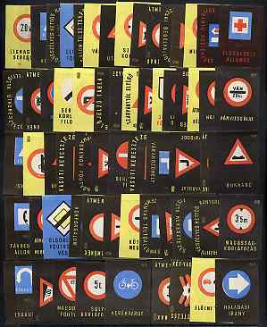 Match Box Labels - complete set of 65 Road Signs, superb unused condition (Hungarian)