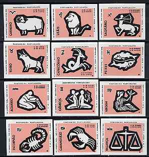 Match Box Labels - complete set of 12 Signs of the Zodiac (set 1 - salmon background) superb unused condition (Portuguese)