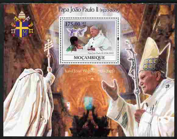 Mozambique 2009 Pope John Paul II perf s/sheet unmounted mint