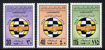 Libya 1978 UN Conference set of 3 unmounted mint, SG 842-4