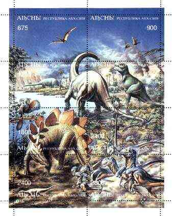 Abkhazia 1997 Dinosaurs composite perf sheetlet containing 8 values unmounted mint