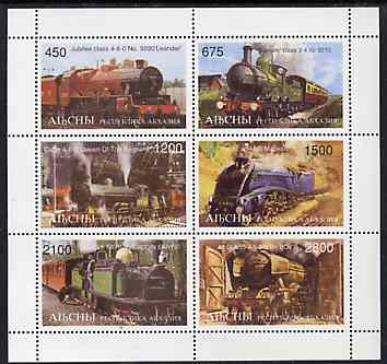 Abkhazia 1997 Steam Locomotives perf sheetlet containing complete set of 6 values unmounted mint