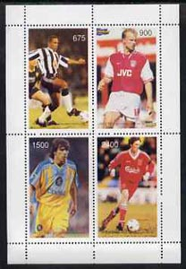 Abkhazia 1997 Football Stars perf sheetlet containing complete set of 4 values unmounted mint