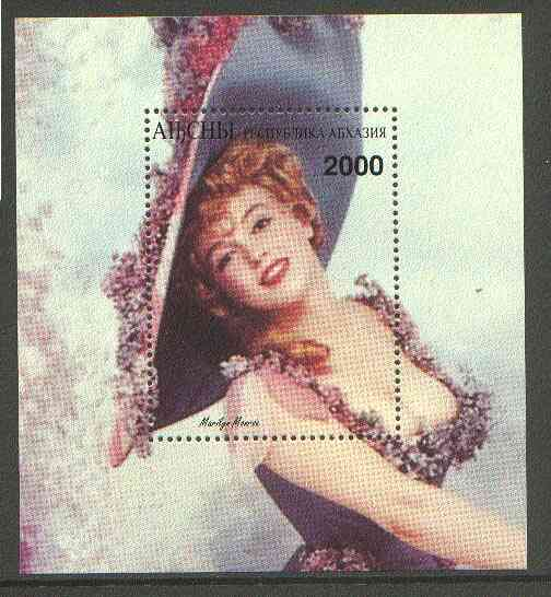 Abkhazia 1997 Marilyn Monroe perf souvenir sheet (2000 value) unmounted mint