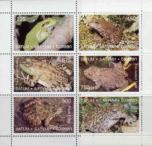 Batum 1997 Frogs perf sheetlet containing complete set of 6 values unmounted mint