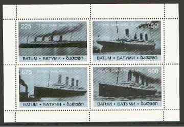 Batum 1997 The Titanic perf sheetlet containing complete set of 4 values unmounted mint