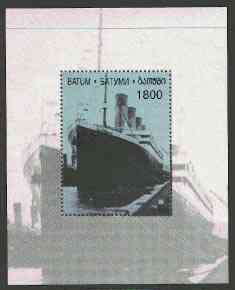 Batum 1997 The Titanic perf souvenir sheet (1800 value) unmounted mint, stamps on films, stamps on cinema, stamps on entertainments, stamps on ships, stamps on titanic, stamps on disasters, stamps on shipwrecks