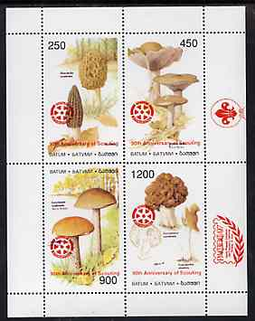 Batum 1997 Mushrooms perf sheetlet containing complete set of 4 values opt'd for 'Pacific 97' with Rotary opt on stamps & Scout opt in margin (in red) unmounted mint