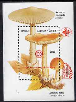 Batum 1997 Mushrooms perf souvenir sheet (2000 value) opt'd for 'Pacific 97' with Rotary opt on stamp & Scout opt in margin  (in red) unmounted mint