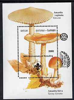 Batum 1997 Mushrooms perf souvenir sheet (2000 value) opt'd for 'Pacific 97' with Scout opt on stamp & Rotary opt in margin  (in black) unmounted mint