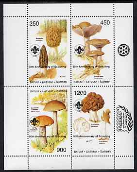 Batum 1997 Mushrooms perf sheetlet containing complete set of 4 values opt'd for 'Pacific 97' with Scout opt on stamp & Rotary opt in margin  (in black) unmounted mint