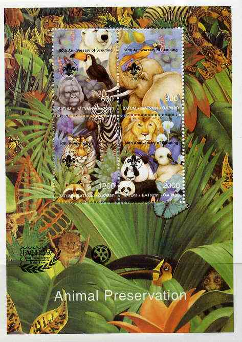 Batum 1997 Animal Preservation deluxe sheet containing set of 4 values opt'd for 'Pacific 97' with Scout opt on stamps & Rotary opt in margin (in black) unmounted mint