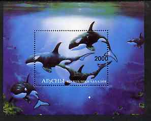 Abkhazia 1997 Whales perf souvenir sheet (2000 value) unmounted mint