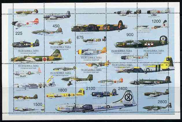 Touva 1997 Aircraft perf sheetlet containing complete set of 10 values unmounted mint