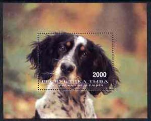 Touva 1997 Dogs of the World perf souvenir sheet (2000 value) unmounted mint
