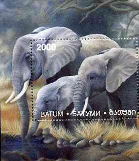 Batum 1997 Endangered Species (Elephant) perf souvenir sheet (2000 value) unmounted mint