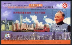 Bernera 1997 '100 Years Hong Kong Stamp Exhibition' perf souvenir sheet containing 97p stamp featuring Deng Xiao Ping & Hong Kong Sky-line unmounted mint
