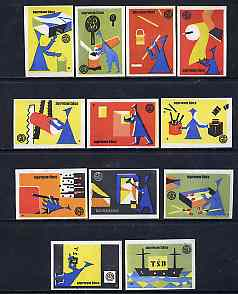Match Box Labels - complete set of 12 Matchmaking, superb unused condition (Yugoslav Drava series)