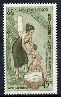 Laos 1965 Mother Bathing Child 45k from Foreign Aid set of 4, unmounted mint SG 156*