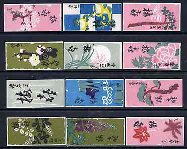 Match Box Labels - complete set of 12 Flowers of the Months, superb unused condition (Japanese)