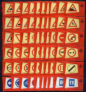 Match Box Labels - complete set of 60 Road Signs, superb unused condition (Yugoslav Drava series)