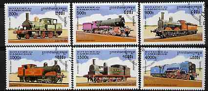 Cambodia 1997 Locomotives complete perf set of 6 values cto used SG 1664-69