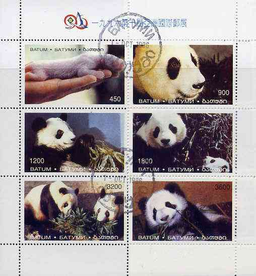 Batum 1996 Giant Pandas sheetlet containing complete set of 6 values cto used