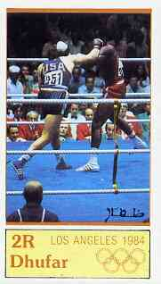 Dhufar 1984 Los Angeles Olympics imperf souvenir sheet (Boxing 2R value) unmounted mint