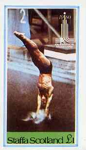 Staffa 1980 Moscow Olympic Games (Diving) imperf  souvenir sheet (�1 value) unmounted mint