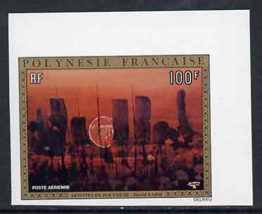 French Polynesia 1974 Paintings 100f (Lagoon at Night) imperf from limited printing, unmounted mint as SG 193