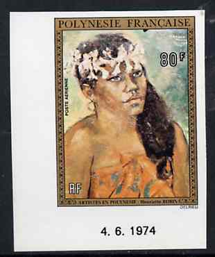 French Polynesia 1974 Paintings 80f (Polynesian Girl) imperf from limited printing, unmounted mint as SG 192