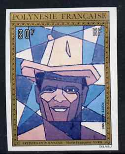 French Polynesia 1974 Paintings 60f (Portrait of a Man) imperf from limited printing, unmounted mint as SG 191