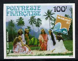 French Polynesia 1983 'Brasiliana 83' Stamp Exhibition 100f imperf from limited printing, unmounted mint as SG 401