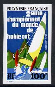 French Polynesia 1974 World Catamaran Sailing Championships 100f imperf from limited printing, unmounted mint as SG 187