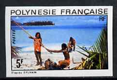 French Polynesia 1974 Landscapes 5f (Beach Games) imperf from limited printing, unmounted mint as SG 181*