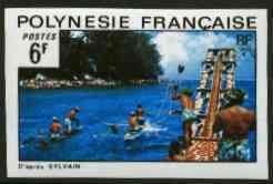 French Polynesia 1974 Landscapes 6f (Canoe Fishing) imperf from limited printing, unmounted mint as SG 182*
