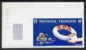 French Polynesia 1974 Animal Protection Society (Dog & Lifebelt) imperf from limited printing, unmounted mint as SG 179*