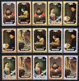 Bhutan 1993 Paintings (People Writing) complete set of 15, unmounted mint SG 1000-14*