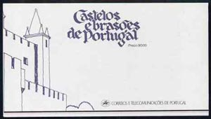 Booklet - Portugal 1986 Feira Castle 90E booklet complete with first day commemorative cancel, SG SB27