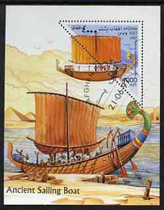 Afghanistan 1997 Ancient Ships (Triangular) m/sheet cto used
