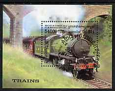 Cambodia 1997 Locomotives perf m/sheet cto used