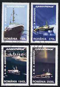Rumania 1997 Greenpeace Ships complete set of 4 cto used