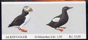Booklet - Norway 1980 Birds (2nd series) 15k booklet complete and pristine, SG SB65