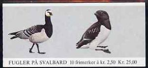 Booklet - Norway 1983 Birds (4th series) 25k booklet complete and pristine, SG SB68