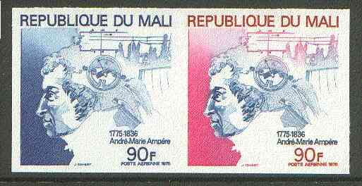 Mali 1975 Ampere Birth Centenary 90f imperf colour trial from limited printing (several different colour combinations available but price is for ONE) unmounted mint as SG 507