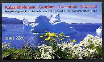 Booklet - Greenland 1986 Margrethe 27k60 booklet (Cover with Iceberg) complete and pristine, SG SB1