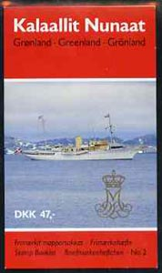 Booklet - Greenland 1990 Margrethe 47k booklet (Cover with ship) complete and pristine, SG SB2