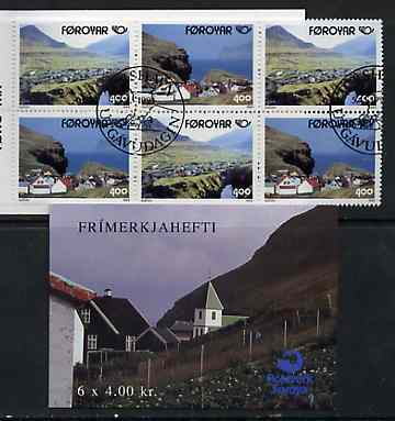 Booklet - Faroe Islands 1993 Postal Co-operation 24k booklet complete with first day commemorative cancel SG SB7
