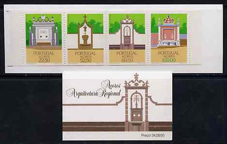 Booklet - Portugal - Azores 1986 Regional Architecture (Drinking Fountains) 243E50 booklet complete and pristine, SG SB7